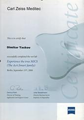 MICS Certification 2008